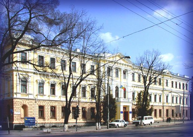 Головний корпус технічного університету Молдови